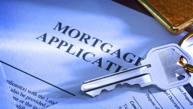 Ипотечни кредити – кратко ръководство за начинаещи